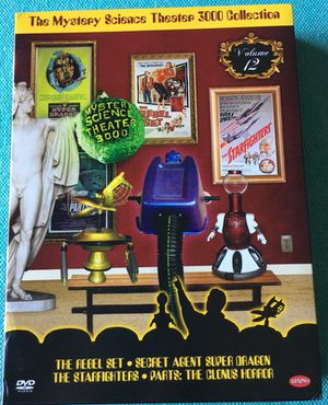 The Mystery Science Theater 3000 Collection: Volume 12 (The Rebel Set / Secret Agent Super Dragon / The Starfighters / Parts: The Clonus Horror)