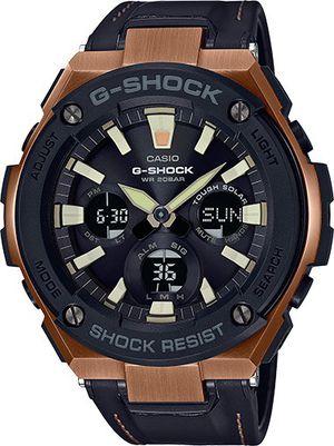Brand New Casio G-Shock