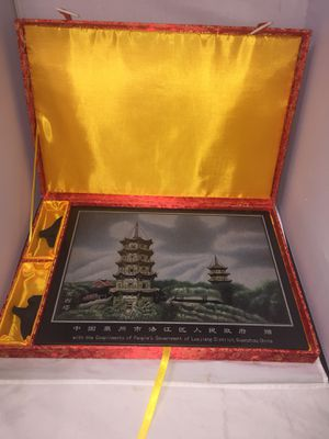 Chinese plaque with stand $ Decorative Box - Twin Pagodas