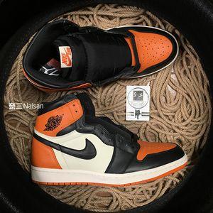 Unauthorized UA Nike Air Jordan 1 Shattered Backboard, sizes 8-13 available!