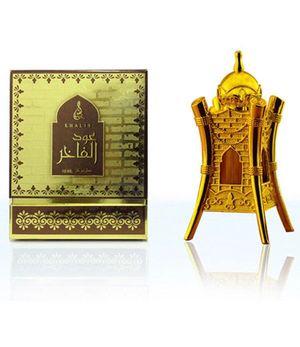 Ittar (perfumes) Alchol free