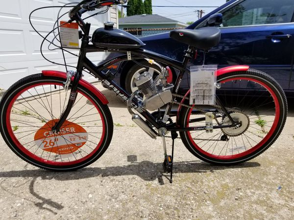 Brand New 26 Inch Kent Bayside 80cc Motorized Bicycle