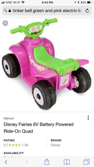 Electric car tinker bell