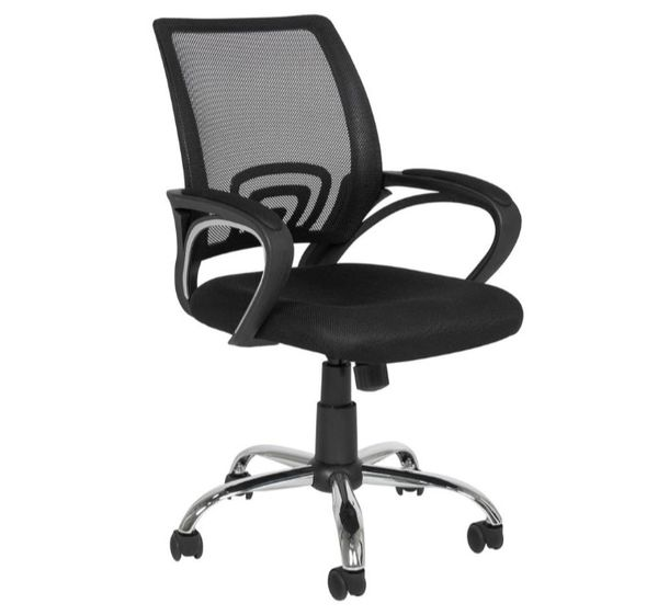 Ergonomic home office chair with mesh design (Business Equipment) in ...