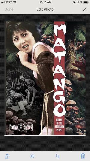 Matango: Attack of the Mushroom People DVD, Akira Kubo, Kumi Mizuno, Hiroshi Koi