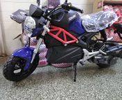 Rocket moped