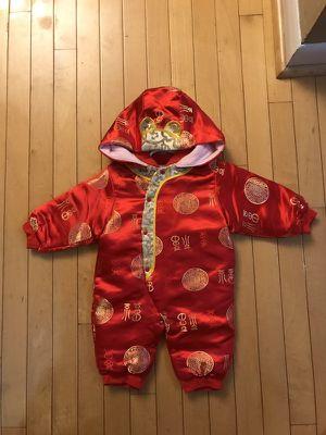 Chinese Coat