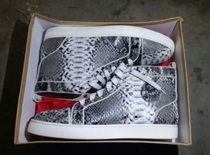 Christian Louboutins Sneakers
