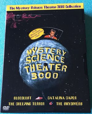 The Mystery Science Theater 3000 Collection: Volume 1 (Bloodlust / Catalina Caper / The Creeping Terror / Skydivers)