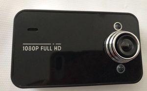 Auto Mobile black box DVR