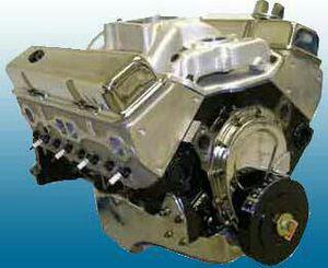 Chevy marine motors