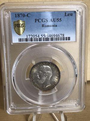 Romania PCGS AU 55 1870 C LEU Rare