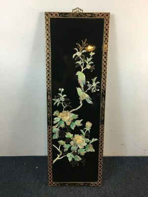 Chinese Wall Hanging (91009668)