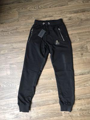 Brand new Philipp plein sweat pants