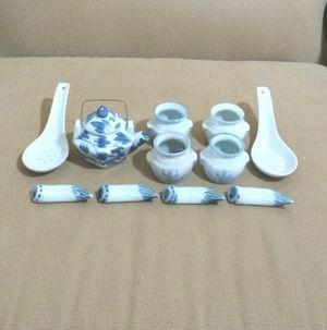NEW 11 Piece Porcelain Sushi/Sake Set