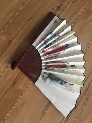 Chinese decorative fan