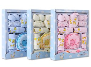 21 pieces of Baby gift sets