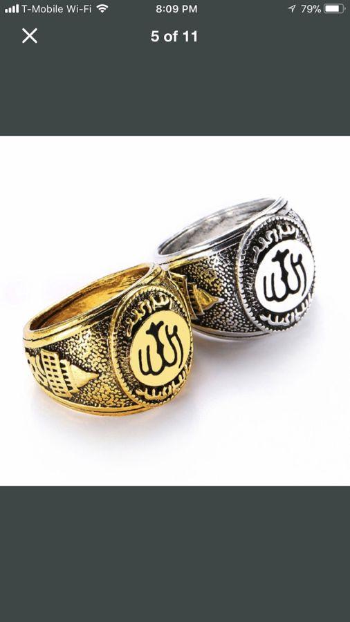 Men Islamic Muslim Allah Shahada Arabic Rings Messager Ring Size 8 ...