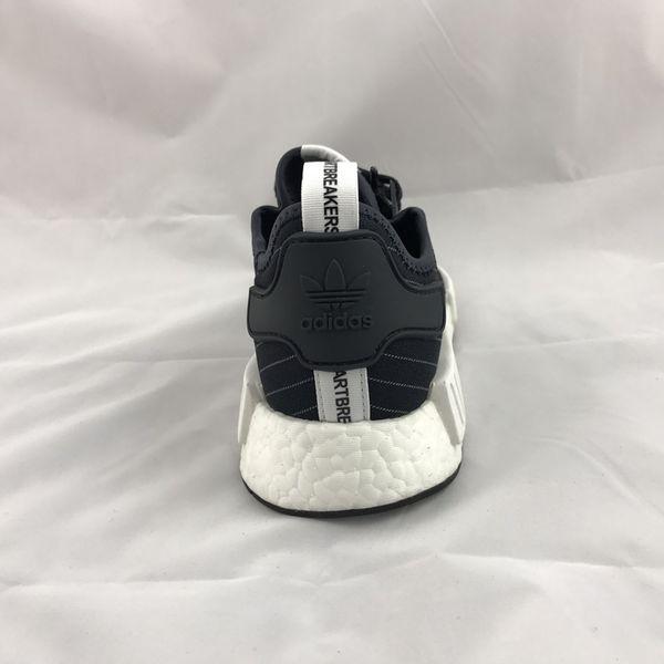 adidas Originals X Footaction NMD R1 Wool Reflective Runner
