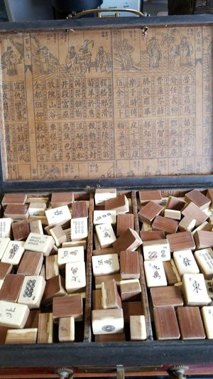 Chinese antique wooden puzzle game