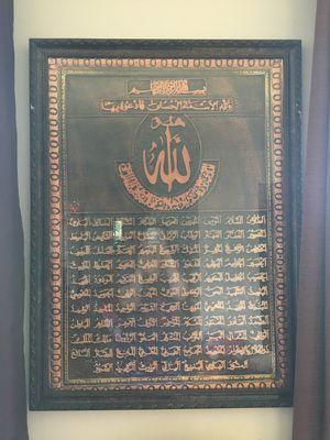 Arabic Islamic wall decor