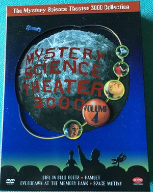 The Mystery Science Theater 3000 Collection: Volume 4 (Girl in Gold Boots / Hamlet / Overdrawn at the Memory Bank / Space Mutiny)